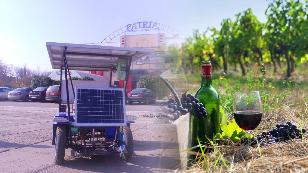 вино и солнцемобиль